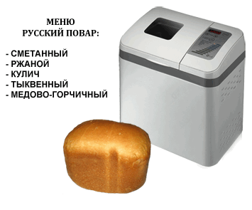 Хлебопечка LG