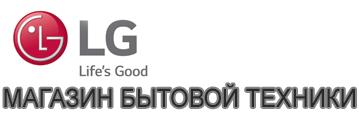 Магазин бытовой техники LG Тамбов